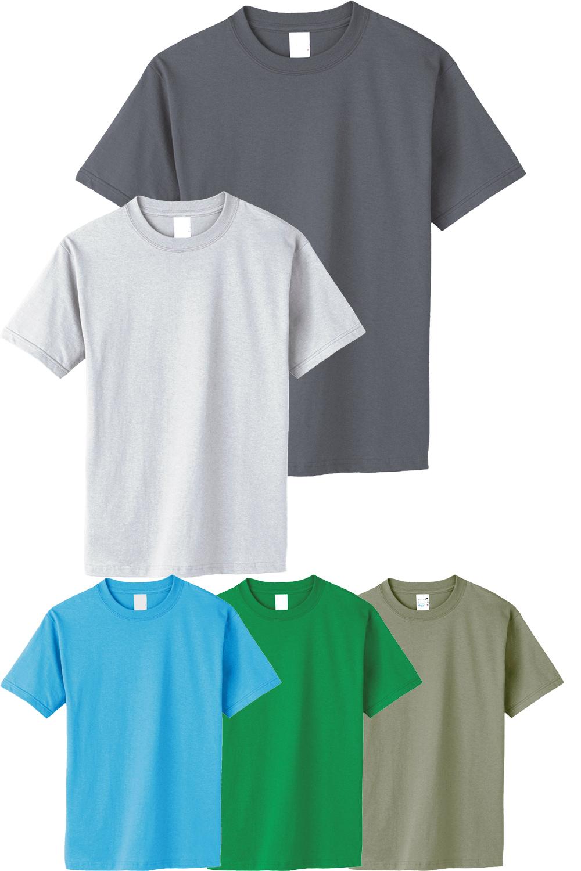 bdc60d016 5 db férfi rövid ujjú kereknyakú póló